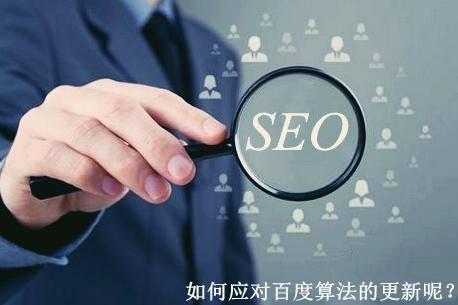 陇西SEO-定西市陇西县网站优化