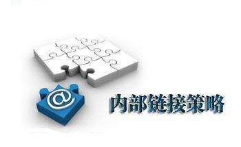 台州网站推广排名