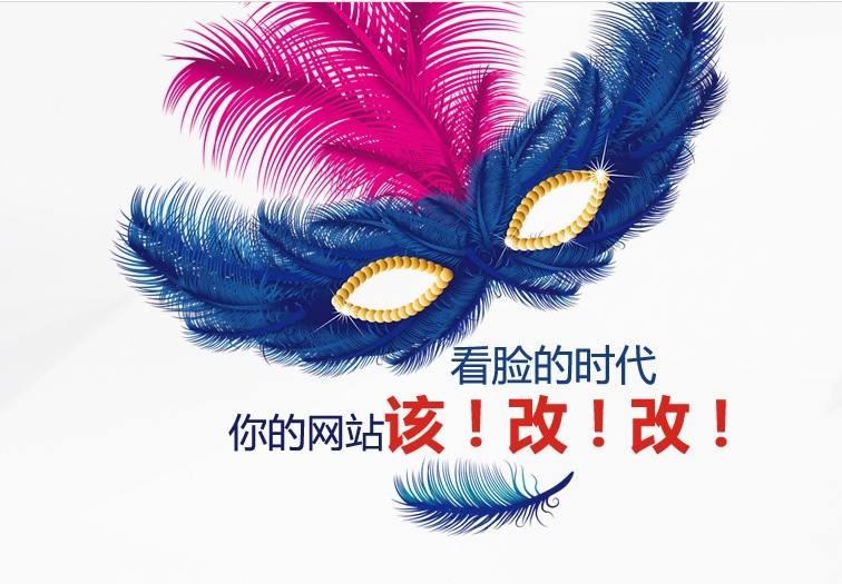 洪泽区SEO-淮安洪泽区网站优化