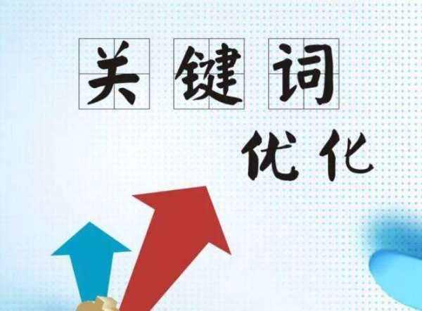 彭阳SEO-固原市彭阳县网站优化