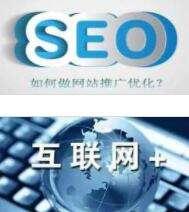 淮安seo优化之中小企业怎么战胜竞争对手