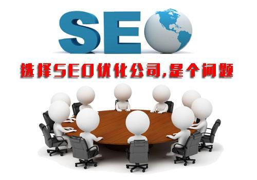 站长分析SEO优化搜索与SEO竞价推广的优缺点