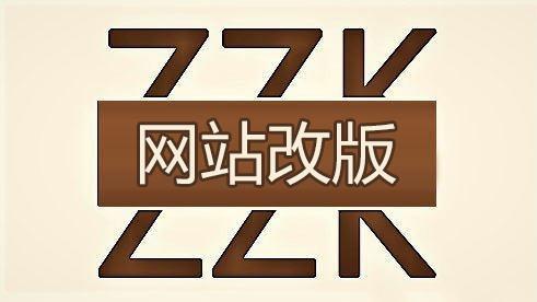 柞水SEO-商洛市柞水县网站优化