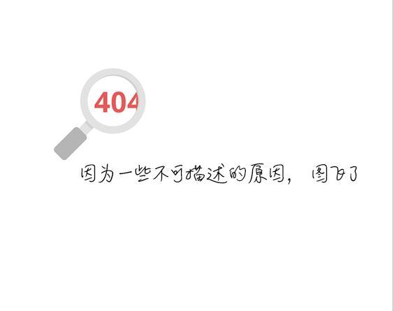 安康seo推广之怎么让别人来浏览你的网站