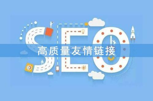 巫山SEO-重庆市巫山县网站优化