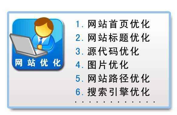 唐山网站优化公司哪家好?十大优化公司排名