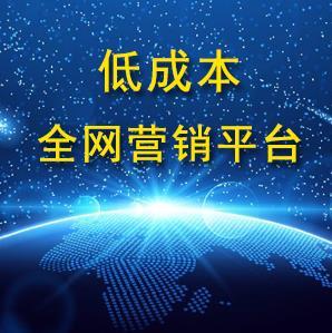 福州企业站SEO推广