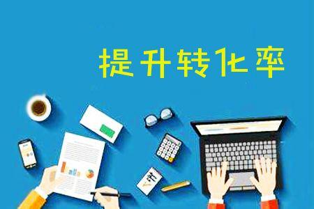 武汉SEO外包服务公司