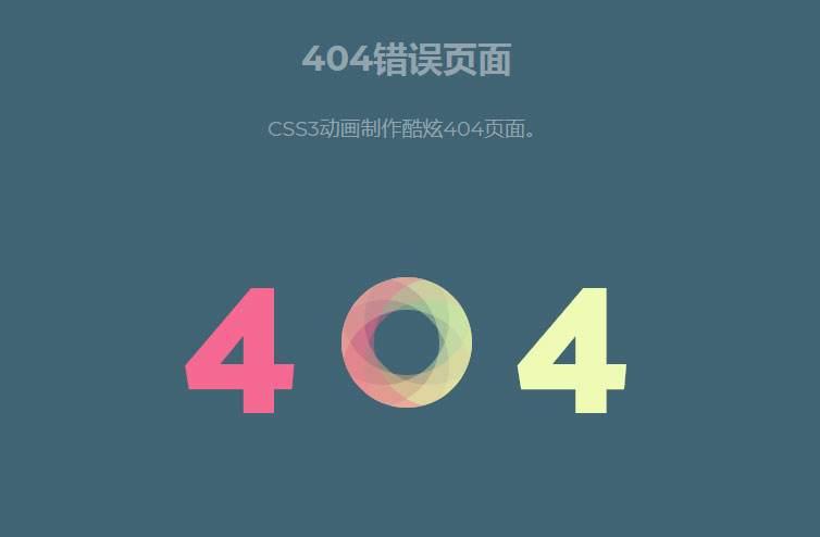 成县SEO-陇南市成县网站优化