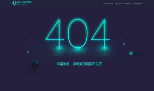 企业百度SEM竞价推广方法