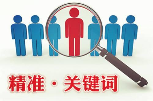 盱眙SEO-淮安盱眙县网站优化