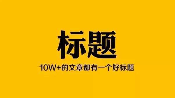 沧州网站优化公司哪家好?十大优化公司排名