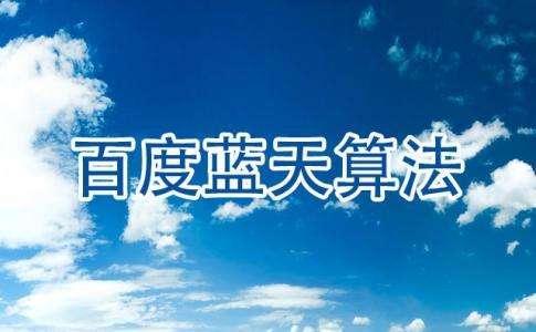 徐州网站建设公司