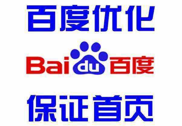 桂林网络营销推广之SEO怎么做企业站品牌营销