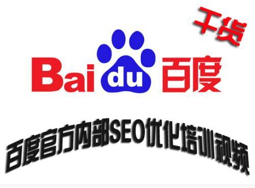 南京网站建设公司
