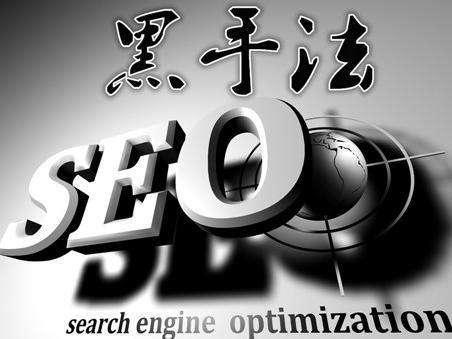 聊城seo推广之更有效率的搜索引擎优化技术