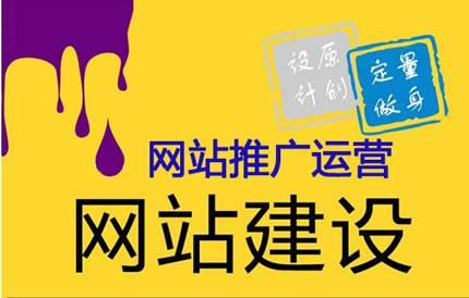 西宁seo推广公司之网站优化容易犯下的五大弊端