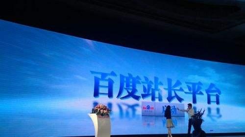 太原网络推广之seo公司在互联网的作用