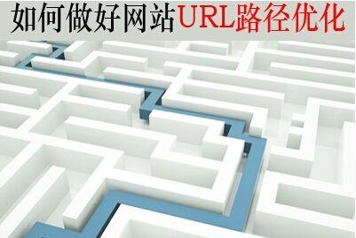 云南网站优化